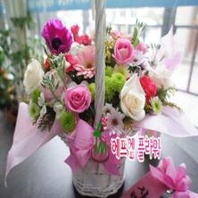 그대의따뜻한사랑~♥
